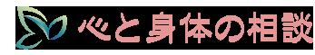 剛 千玉のホームページ